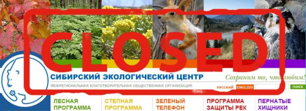 Siberian Environmental Centre CLOSED